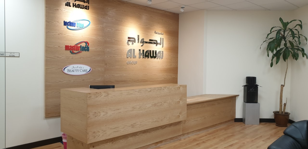 Al Hawaj Corporate Office Fitout Works Design and Build