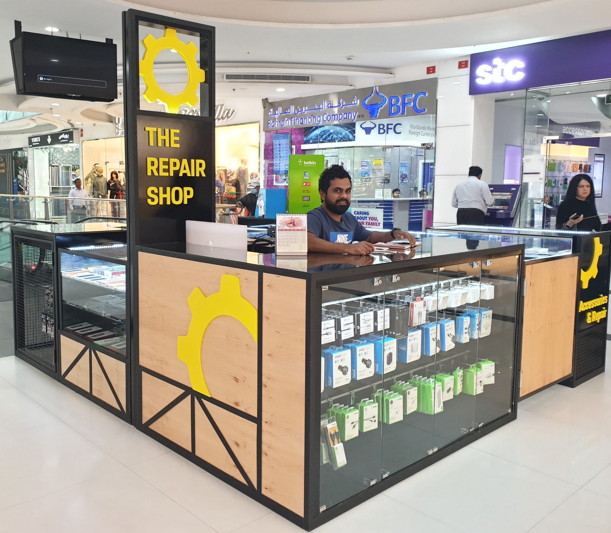 The Repair Shop Kiosk - Saar Mall