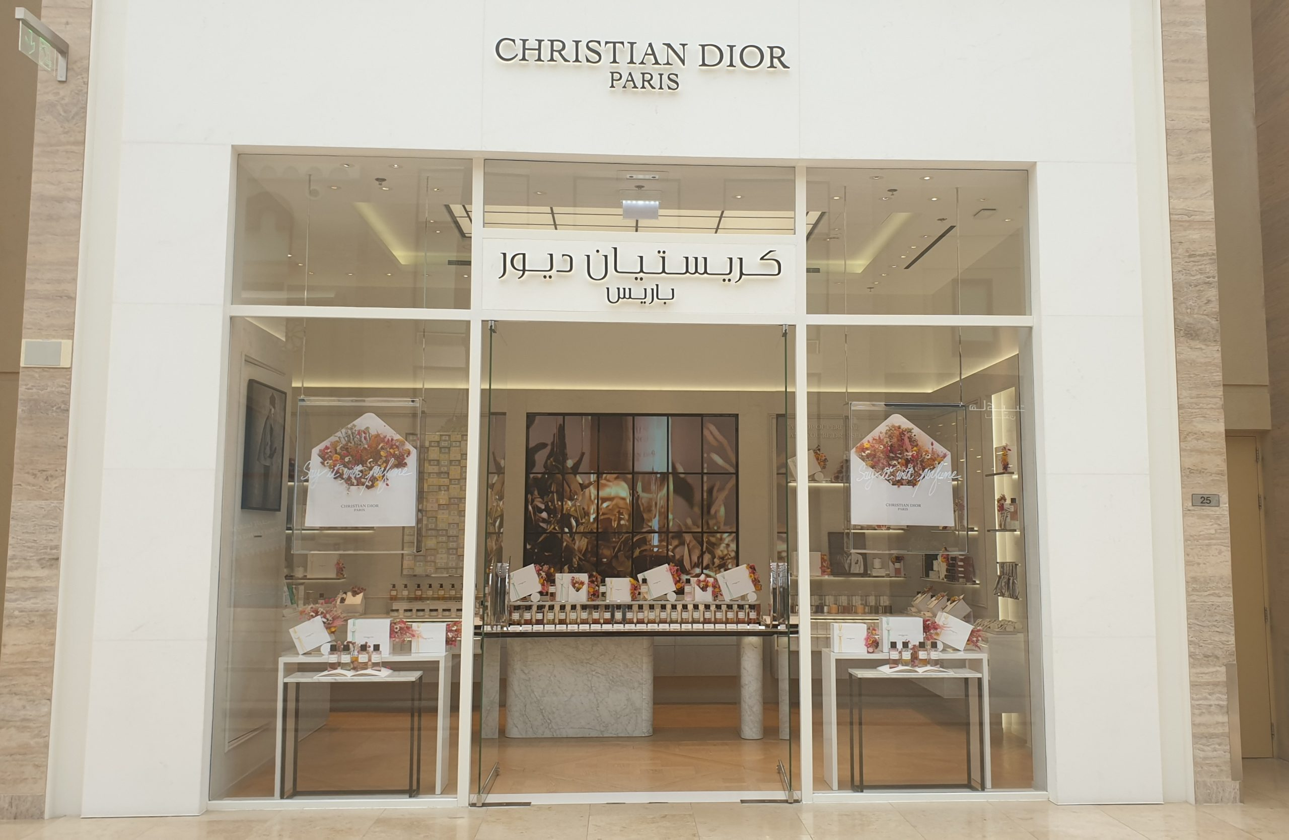 Christian Dior Paris- Wooden Flooring Works
