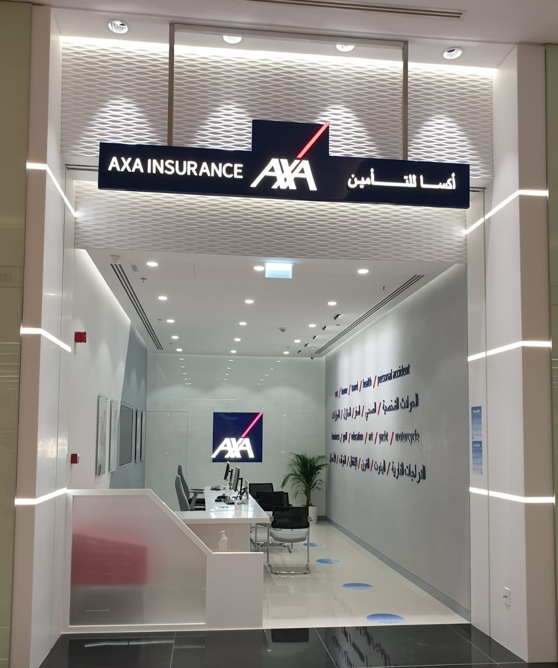 AXA Insurance Fitout works at Bahrain City Center